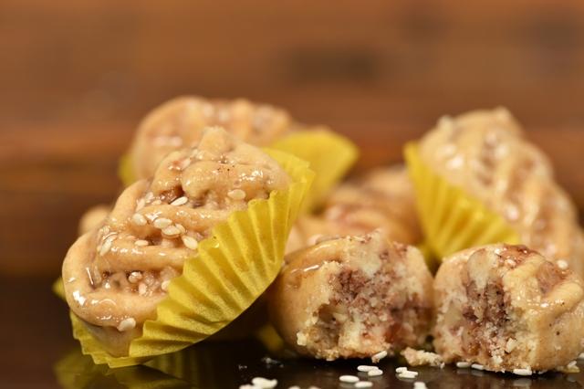 Greek Honey Cookies (250g)